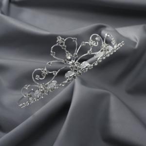 Gifted_Dancer_Princess_Tiara_Silver